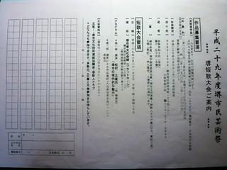 P1050780.JPG