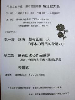 P1050863.JPG